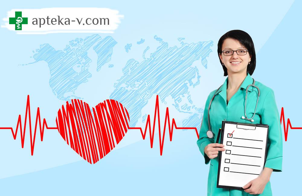 Аритмия сердца анализ крови - Все про гипертонию